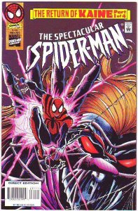 Spider-Man, Peter Parker Spectacular #231 (Feb-96) NM+ Super-High-Grade Spide...