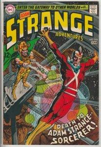 Strange Adventures # 218 Strict NM- 2nd Adam Strange reprinted from Showcase 19