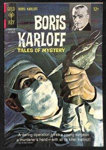 Boris Karloff Tales of Mystery #19 (1967)