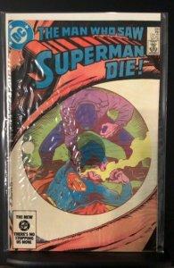 Superman #399 (1984)