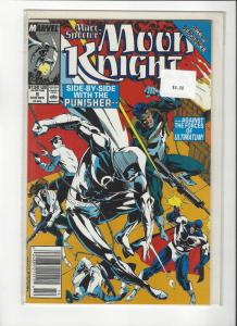 Marc Spector: Moon Knight #9 Punisher App. NM