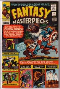 Fantasy Masterpieces   vol. 1   # 4 VG (rep. CA #4) Captain America golden age