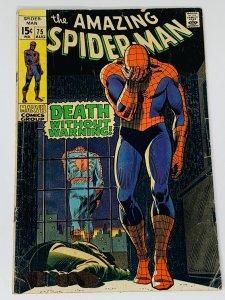 The Amazing Spider-Man #75 (1969) RA1
