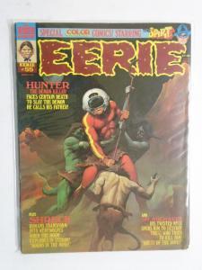 Eerie (Warren Magazine) #53, 6.0 (1974)