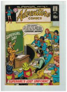 ADVENTURE 392 G-VG April 1970  Supergirl