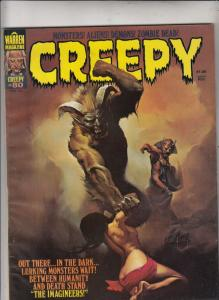 Creepy Magazine #80 (Jun-76) FN/VF Mid-High-Grade