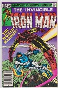 Iron Man #156 (1982)