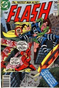 Flash (1959 series) #261, Fine (Stock photo)