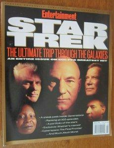Star Trek 6.0 FN (1994)