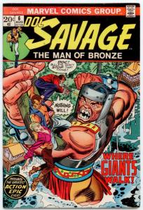 Doc Savage #6 VF 8.0 Adapts The Monsters