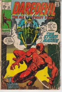 Daredevil #64 (1970)