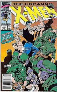 X-Men #259 (Mar-90) VF High-Grade X-Men