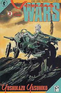 Venus Wars, The #3 VF/NM; Dark Horse | save on shipping - details inside