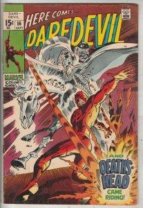 Daredevil #56 (Sep-69) VF High-Grade Daredevil