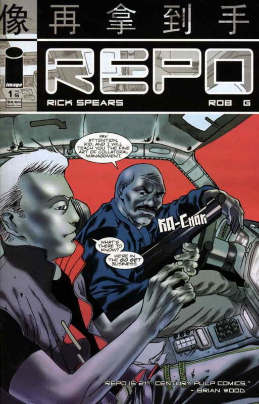 Repo #1 VF/NM Image - save on shipping - details inside