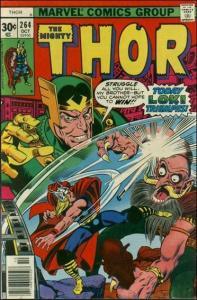 Marvel THOR (1966 Series) #264 VF