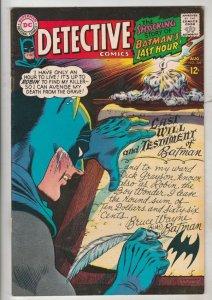 Detective Comics #366 (Aug-67) NM- High-Grade Batman