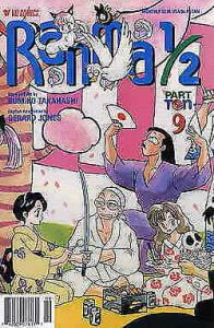 Ranma 1/2 Part 10 #9 VF/NM; Viz | save on shipping - details inside