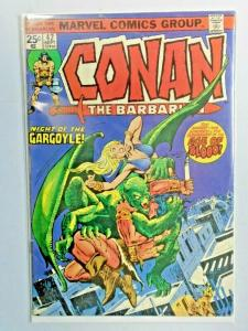 Conan the Barbarian #42 5.0 (1974)