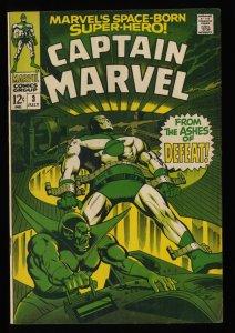 Captain Marvel #3 FN 6.0 Comic