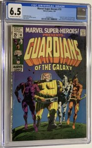Marvel Super-Heroes #18 (1969) CGCGraded 6.5 1st app of Guardians of the Galaxy