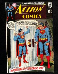 Action Comics #391