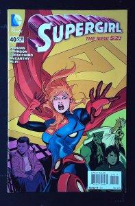 Supergirl #40 (2015)
