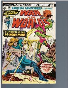 Amazing Adventures #35 (1976)