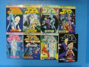 Japanese Manga Cobra Vol 4 8 9 13 14 15 17 Buichi Terasawa コブラ