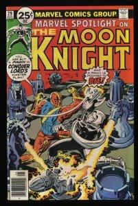 Marvel Spotlight #29 VG+ 4.5 Comics 2nd Solo Moon Knight!