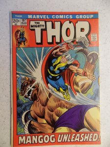 THE MIGHTY THOR # 197 MARVEL GODS JOURNEY ACTION ADVENTURE