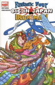 FF/IM: Big in Japan #1 VF/NM; Marvel   save on shipping - details inside