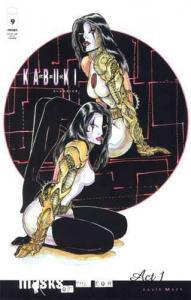 Kabuki Classics #9, NM (Stock photo)