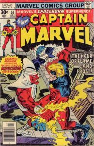 Captain Marvel (1st Series) #51 VG; Marvel | low grade comic - save on shipping