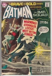 Brave and the Bold, The #92 (Nov-70) NM- High-Grade Batman, The Bat-Squad