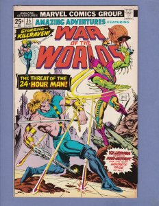 Amazing Adventures #35 VG War of the Worlds Marvel 1976