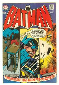 Batman 220   Neal Adams cover