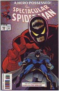 Spider-Man, Peter Parker Spectacular #208 (Jan-94) NM+ Super-High-Grade Spide...