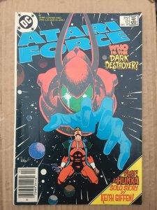 Atari Force #12 (1984)