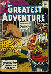 MY GREATEST ADVENTURE #28-JACK KIRBY ART-DC G/VG