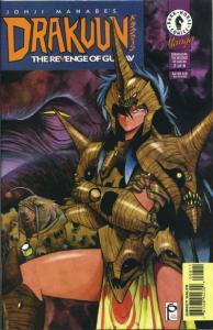 Drakuun #8 VF/NM; Dark Horse | save on shipping - details inside