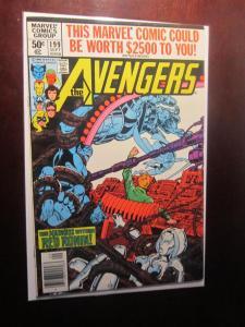 Avengers (1963 1st Series) #199 - 8.0 VF - 1980 - NS