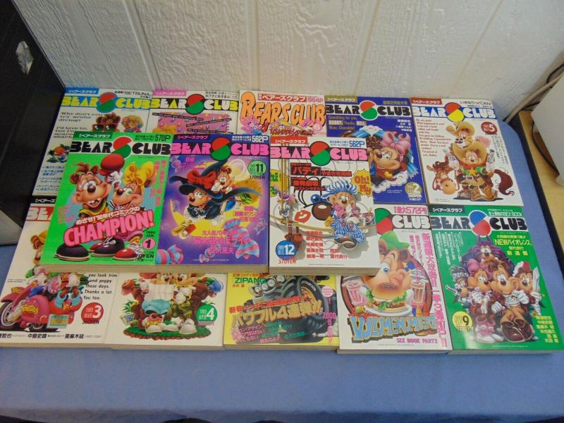 14 Bear Club Japanese Manga Anthology Magazine Series 1989-1990 Shonen Seinen ++