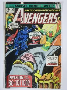 AVENGERS 140 G+  October 1975 COMICS BOOK