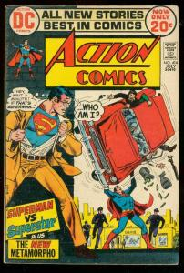 ACTION COMICS #414 1972- SUPERMAN-DC COMICS VG/FN