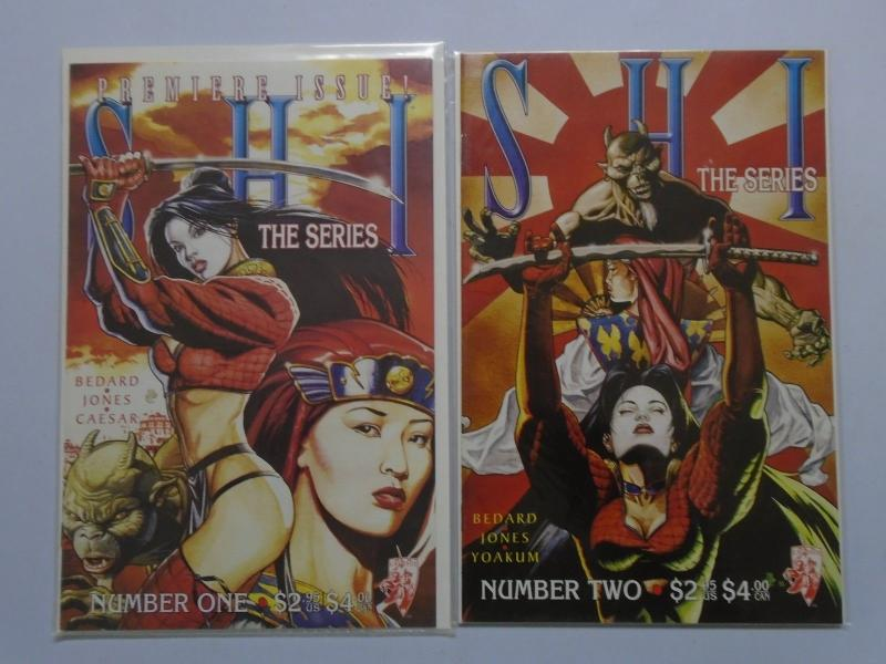 Shi The Series (1997) #1-2 Lot - 8.0 VF - 1997