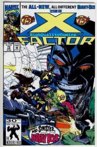 X-FACTOR #75, NM+, Mr Sinister, Nasty Boys, Peter David, more Marvel in store