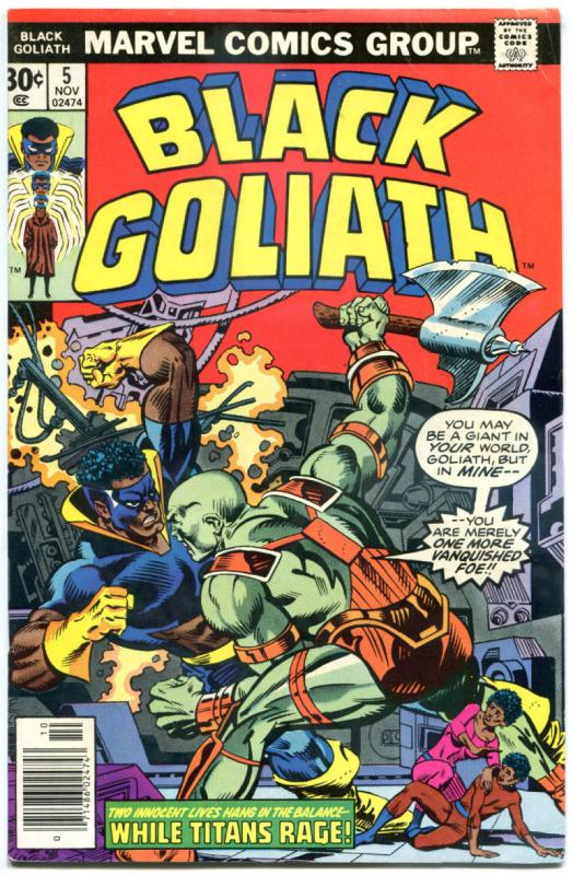 BLACK GOLIATH #5, FN, Chris Claremont, Superhero,1976, more Marvel in store