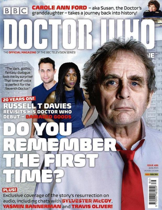 Doctor Who Magazine #486 VF; Marvel UK | save on shipping - details inside