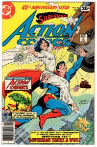 ACTION COMICS #484 (8.5-9.0) Superman Takes A Wife! Bronze Age DC